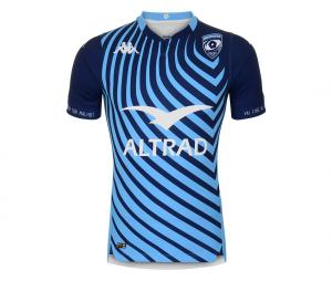 Maillot Montpellier Hérault Rugby Domicile 2020/2021
