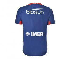 Maillot FC Grenoble Rugby Domicile 2019/20