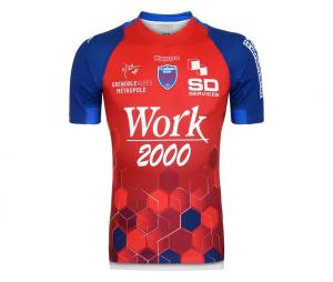 Maillot FC Grenoble Rugby Extérieur 2019/20