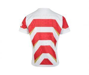 Maillot Japon Domicile Coupe du Monde de Rugby 2019