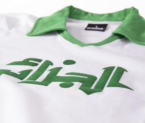 Maillot Vintage Algérie 1982 Blanc