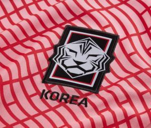 Maillot Corée du Sud Domicile 2020/21