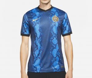 Maillot Inter Milan Domicile 2021/2022