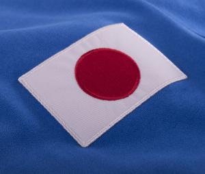 Maillot Vintage Japon 1980 Bleu
