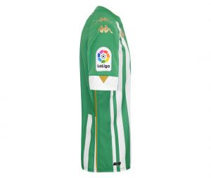 Maillot Real Betis Domicile 2020/2021