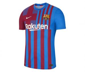 Maillot Match Barça Domicile 2021/2022