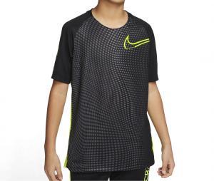 Maillot Nike CR7 NoirJunior