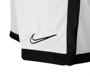 Short Nike Academy Blanc