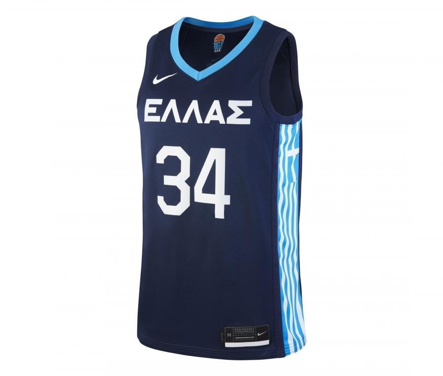 Maillot Grèce Extérieur Road Nike Limited 2020/21