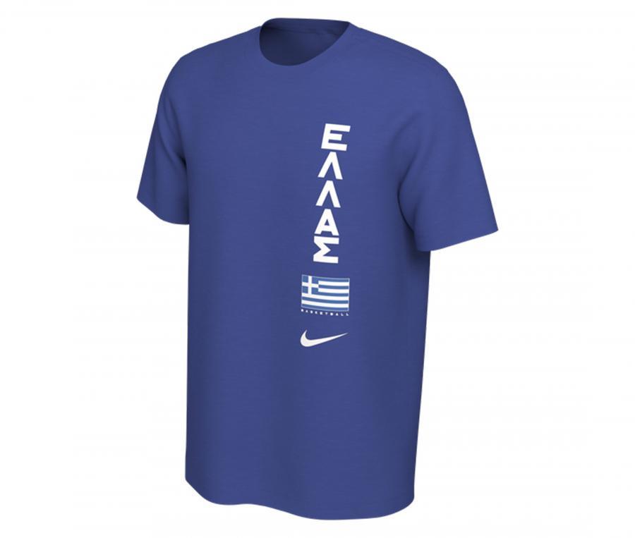 T-shirt Grèce Team Bleu
