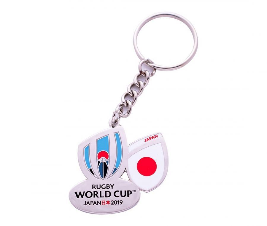 Porte-clés Japon RWC Japan 2019 blanc